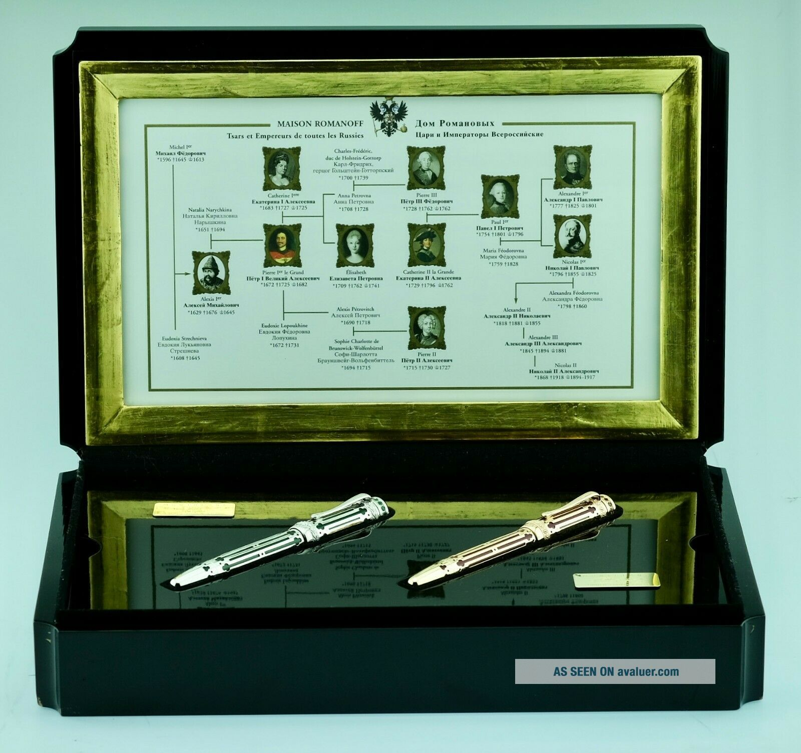 MONTBLANC PETER I & CATHERINE II SET HOUSE ROMANOV GOLD 435/888