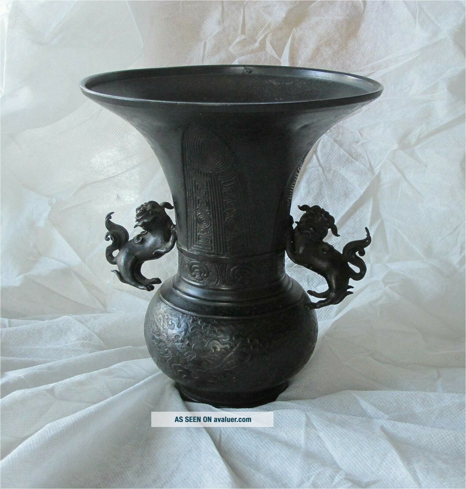 Antique Chinese Bronze Vase Ming Dynasty Foo Lions Archaic Decorations Bonhams