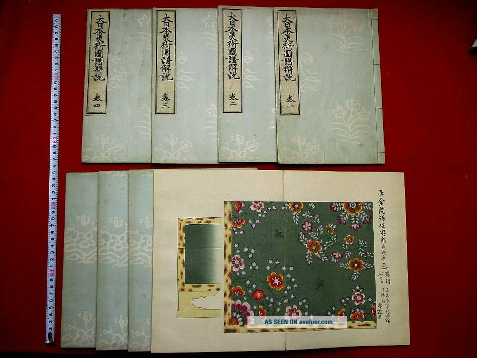 6 - 115 Japanese DAINIHON craft design Woodblock print 8 BOOK