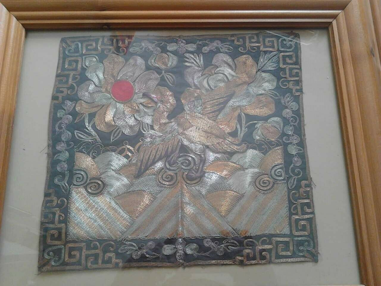 An 1800s Chinese Qing Dynasty Textile Ranking Badge